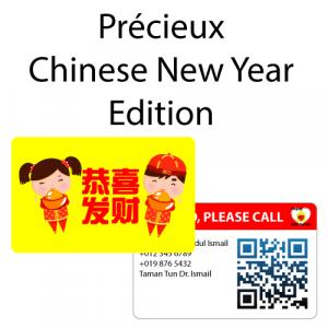 Précieux CNY Edition